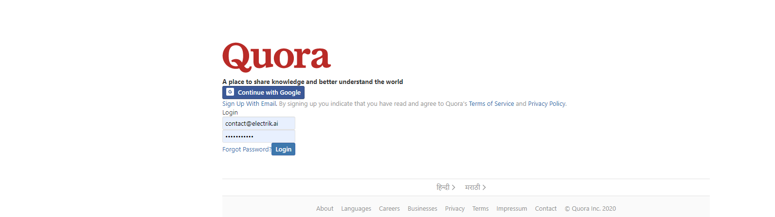 Step 6 Enter your Quora Ads User Id and Password-ElectrikAI